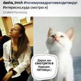 filatovskaya_insta126